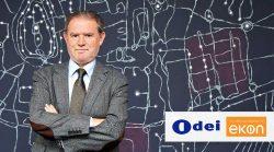 ODEI y ekon ayudarán a las empresas del norte a afrontar con garantías su Transformación Digital