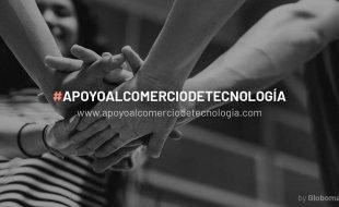 apoyo al comercio de tecnologia