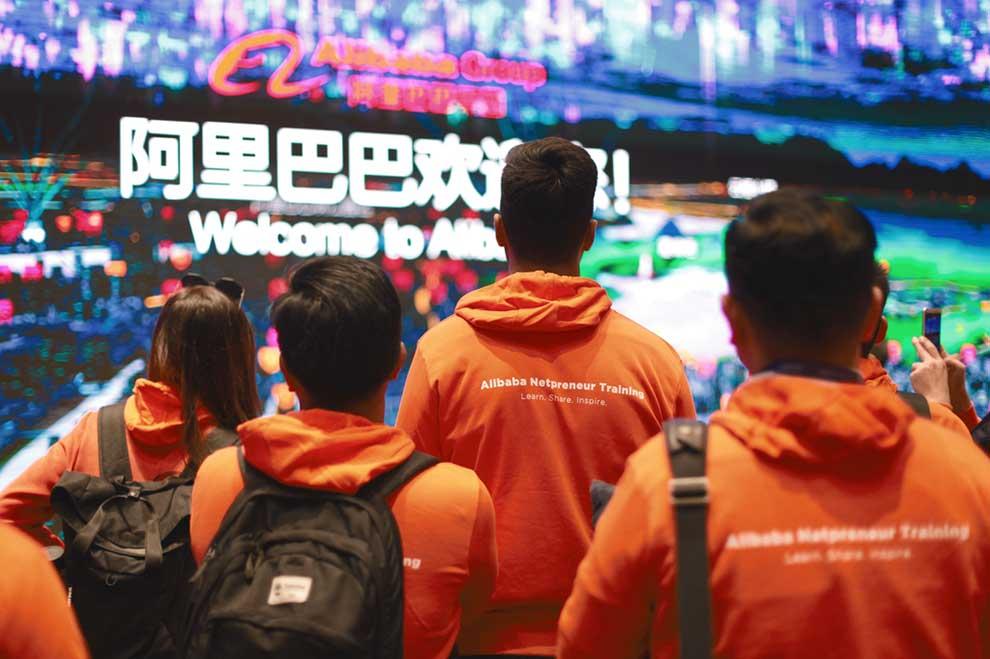 La Alibaba Business School e ICEX lanzan la primera edición de «Alibaba Netpreneur Masterclass Spain»