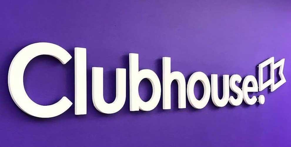 Clubhouse, la red social exclusiva y de alto perfil en la que todos quieren escuchar