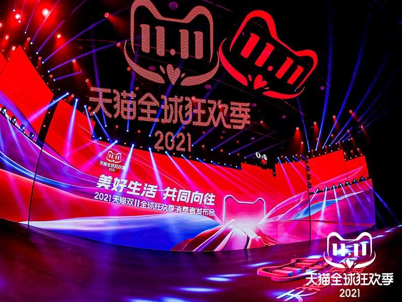 Alibaba Group da el pistoletazo de salida al 11.11 Global Shopping Festival 2021